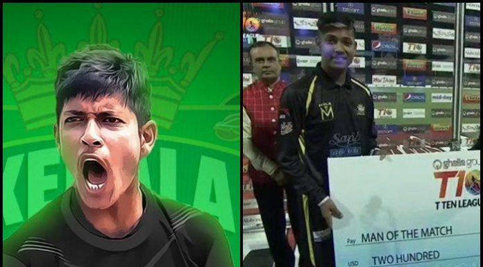 man-of-the-match-sandip-lamichhanne-in-cricket
