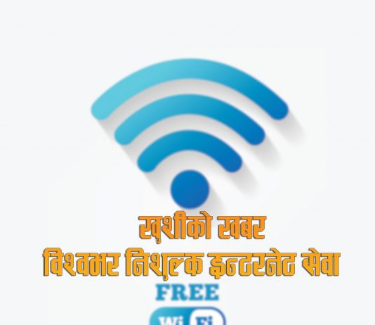 chinese-company-providing-free-wifi-all-over-the-world-soon