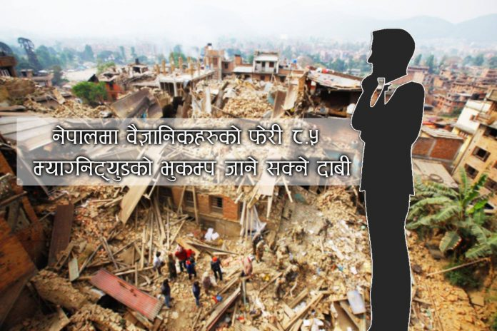 earthquake-strike-possibilities-in-nepal