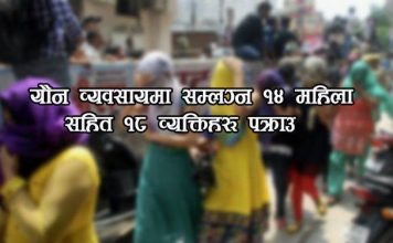 nepal-police-arrested-prostitutes-in-boudha
