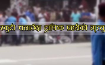 traffic-police-died-in-scooty-accident