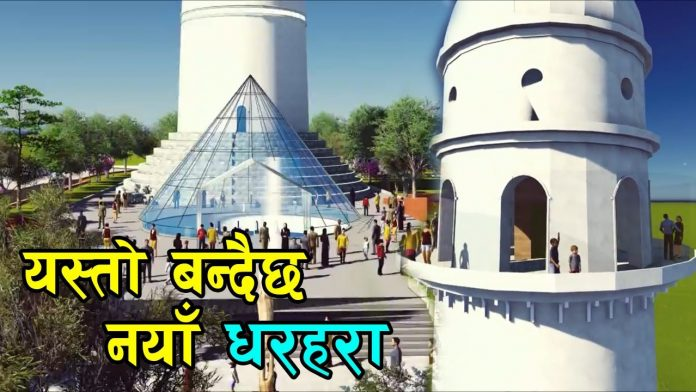 contruction-of-new-dharahara