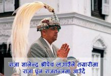 king-is-coming-back-to-rule-nepal
