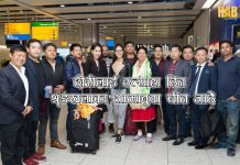 shrinkhala-mom-and-dad-going-to-china-for-supporting-her