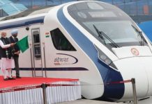 bandey-bharat-express-under-maintenance
