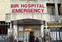 two-died-bir-hospital